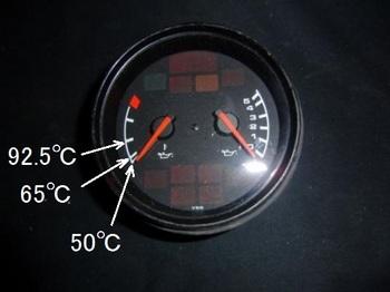 油温計.jpg